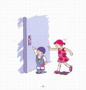 请勿让儿童单独乘梯,儿童一般不了解电梯安
